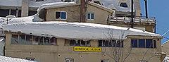 Auberge Suisse Inn Lebanon