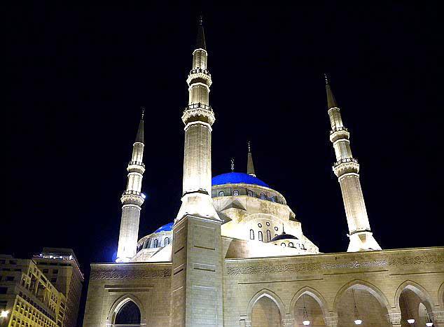 Beirut City Lebanon