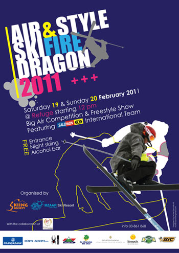 Big Air Event Faraya Mzaar