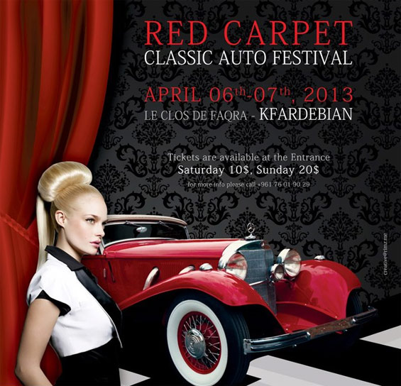 Red-Carpet Classic Auto Festival 2013